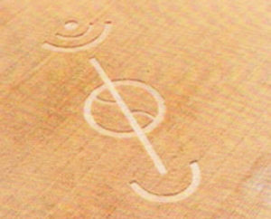 CROP CIRCLE IN AUG OR SEP, 2000 NEAR KALISPELL, MT
